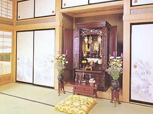 Mẫu bàn thờ kiểu Nhật